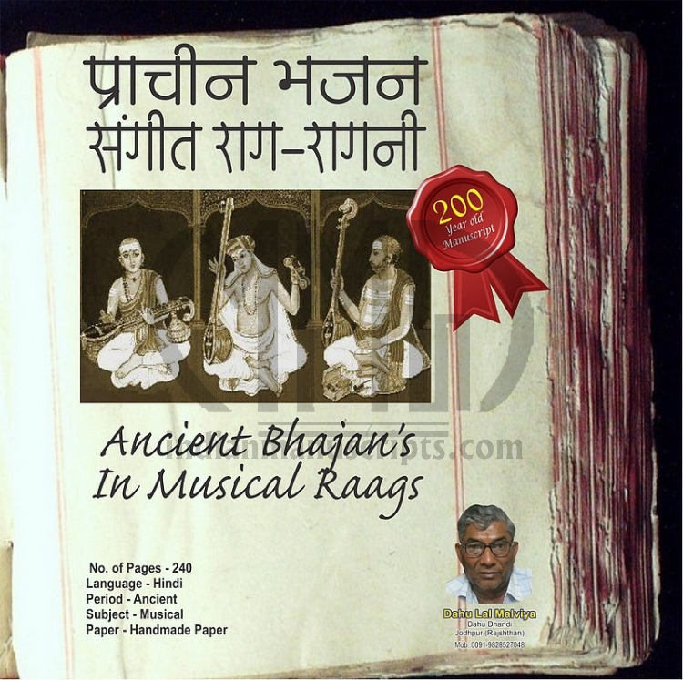 Indian Music & Dance - Rare Collection of Scripts only at