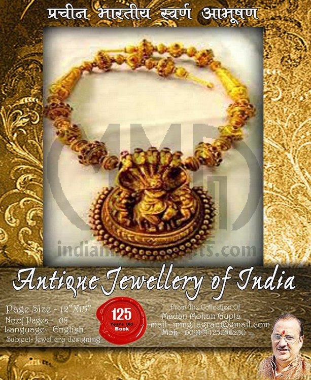 Antique Jewellery of India
