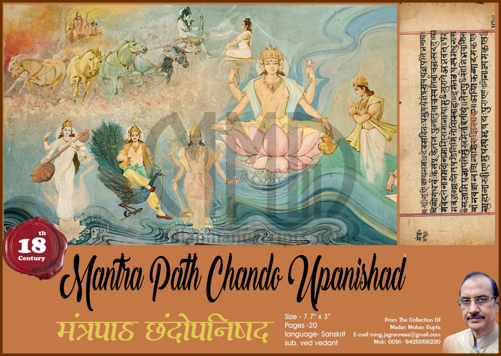 Mantra Path Chando Upanishad