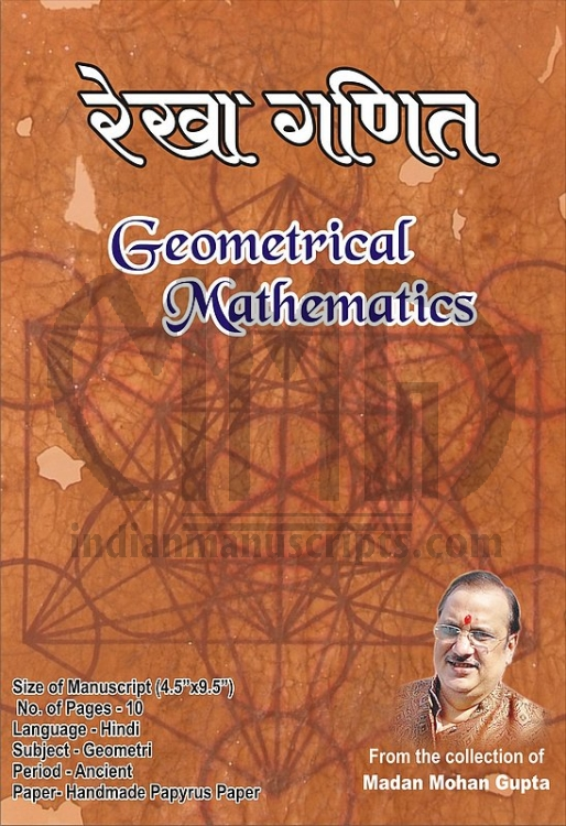 Geometrical Mathematics