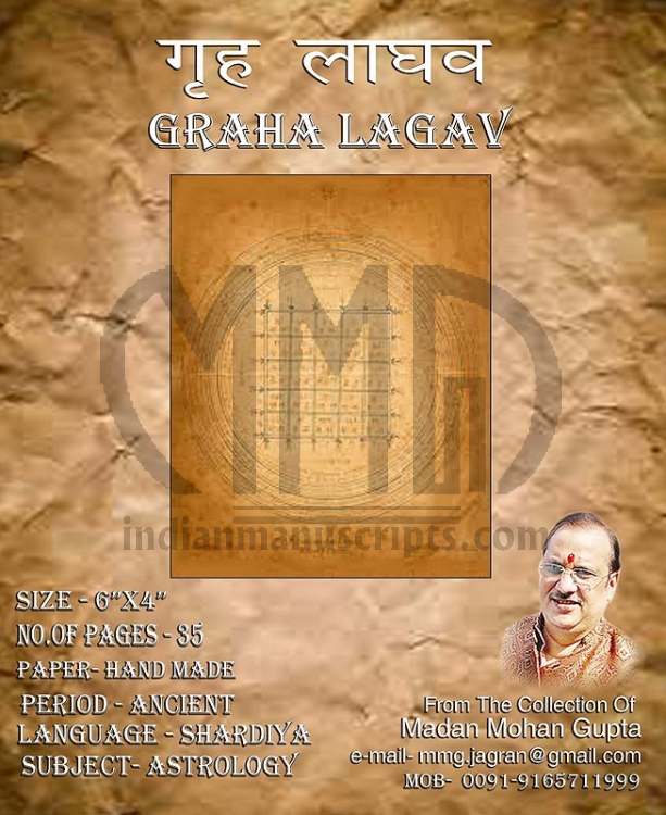 Graha Lagav