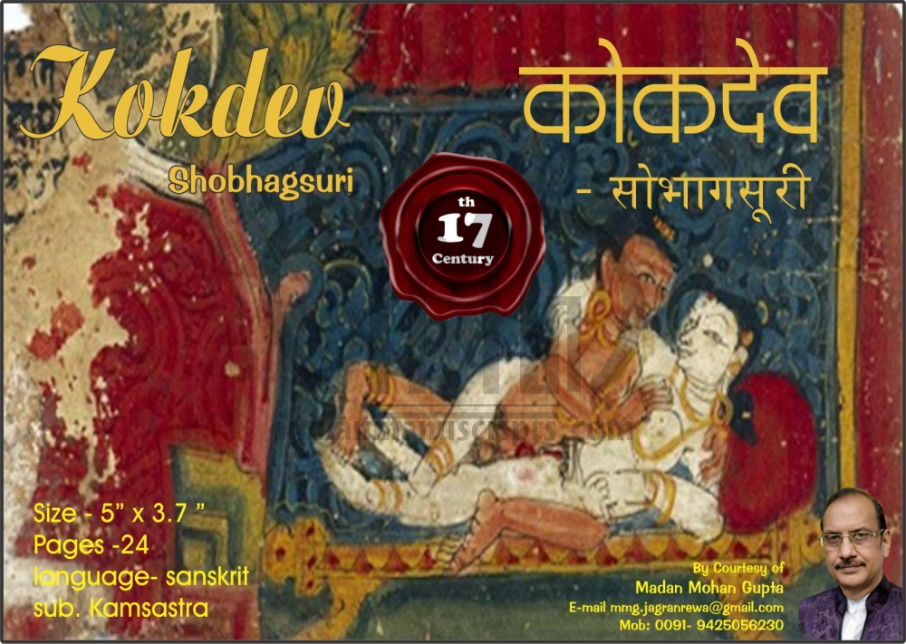 KAAM SHASTRA - Rare Collection of Scripts only at IndianManuscripts com
