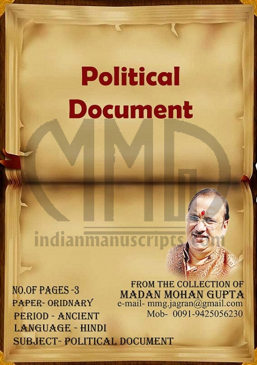 Political Documents