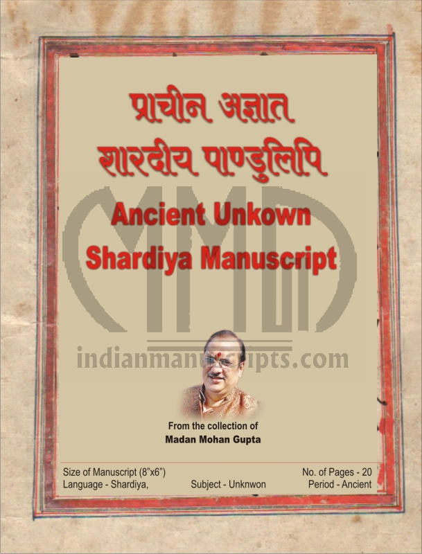 Unknown name Shardiya Manuscript