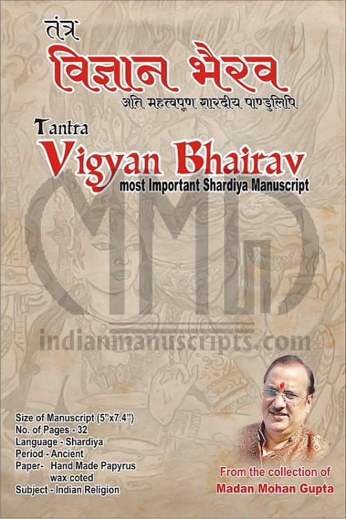 vigyan bhairav tantra hindi pdf free downloaddcinst