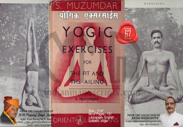 Yogic Exercises