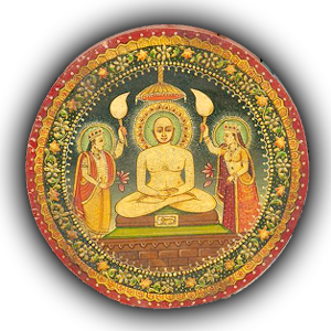 Jain Manusripts & Antique Books